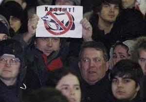 Пока люди не вернулись с дачи: Власти Москвы предложили оппозиции перенести акцию
