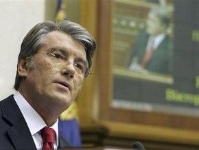 Ъ: Конституция не подходит Виктору Ющенко по всем статьям