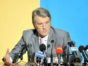 Ющенко намерен оспорить в КС закон о выборах президента уже на следующей неделе