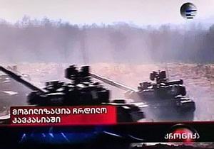 Нацкомиссия по коммуникациям расценила репортаж Имеди как нарушение