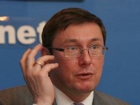 Луценко не понял, за что Балога подал на него в суд