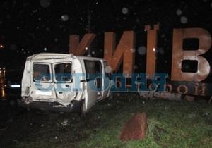 Микроавтобус врезался в стелу Киев - город-герой