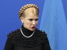 Тимошенко попросила министров срочно разобраться с неудобствами на границе
