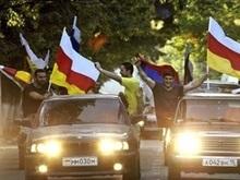 МИД РФ: Надеемся, что вслед за Никарагуа Абхазию и ЮО признают другие страны