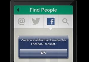 Facebook - Twitter - Vine - Яндекс - Социальный гигант борется с конкурентами, отказывая им в доступе