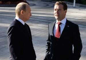 Путин обязал российских министров декларировать семейные расходы
