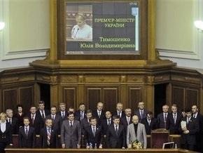 В четверг в Раду внесут проект бюджета на следующий год