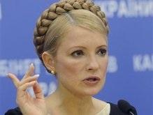 Тимошенко похвасталась рекордным объемом инвестиций