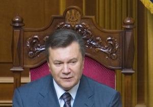 Депутатам раздали послание Януковича: Украине нужны новые форматы сотрудничества с РФ