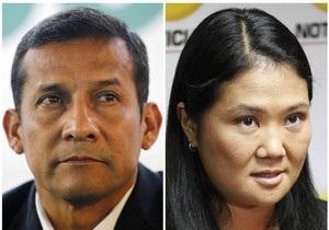 Сегодня в Перу пройдет второй тур президентских выборов