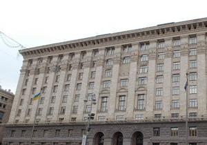 В БЮТ заявили, что в Киеве зарисовали таблички на улице Мазепы