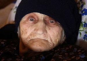 В Грузии на 133-м году скончалась самая старая жительница планеты