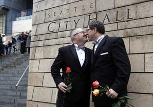 Топ-10 городов для заключения гей-браков
