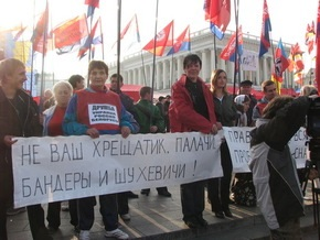 На Майдане в Киеве проходит  антифашистский митинг