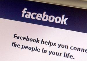 Хорватский остров могут назвать в честь Facebook