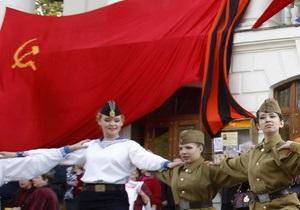 В Ивано-Франковской области запретили вывешивать красные флаги