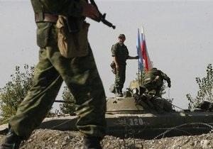 Против сбежавшего в Грузию российского военного возбуждено уголовное дело