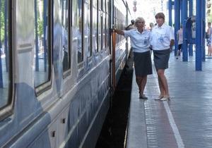 Укрзалізниця запустит в поездах три новых вида рекламы
