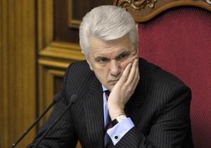 Литвин назвал дату рассмотрения парламентом кандидатуры нового председателя Госкомтелерадио
