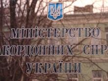 Украина призывает Россию пересмотреть решения по Абхазии и Южной Осетии