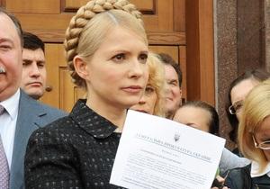 Тимошенко: Достижение целей акции протеста возможно лишь при поддержке политсилы