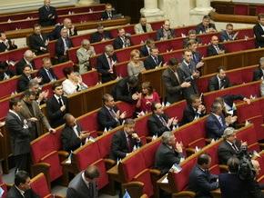 Депутаты начали рассматривать антикризисный законопроект