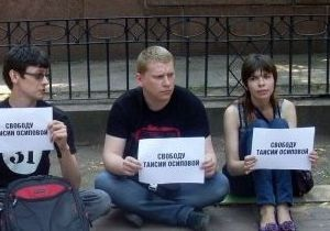 Активиста Другой России, который просит политубежища в Украине, вызвали в СБУ