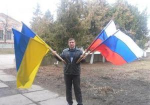 Опрос: Большинство украинцев не считают Россию в полной мере европейской страной