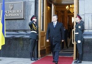 РИА Новости: Отмена политреформы - сложный выбор Януковича
