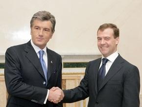 Ющенко поздравил Медведева с 44-летием