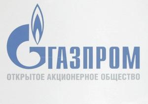 Газпром отказывает Украине в пересмотре контрактов
