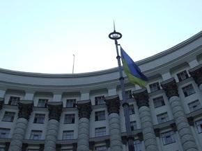 Кабмин предложил Ющенко назначить губернатором Киевской области мэра Украинки