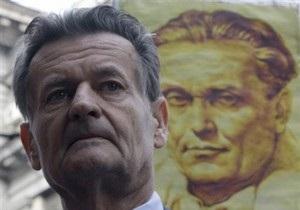 Внук Иосипа Броз Тито создает свою партию