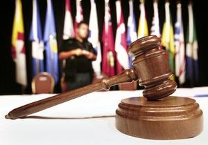Во Франции начались судебные слушания над экс-диктатором Панамы Мануэлем Норьега