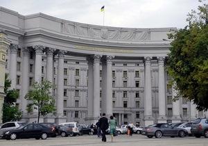 Киев требует скорейшего расследования гибели украинки в Сирии