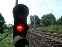 Поезд Киев-Львов насмерть сбил подростка