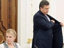 Янукович призвал все политические силы объединиться в единую оппозицию