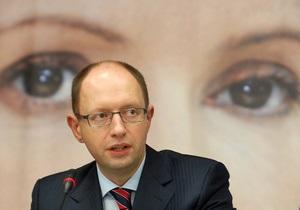 Тимошенко - Яценюк - Фронт змін - Батьківщина - В ближайшие дни будет объявлено о слиянии двух ведущих партий Украины