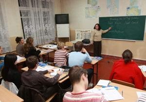 Корреспондент: В Украине резко выросло число желающих выучить иностранный язык