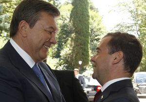 Фотогалерея: Давно не виделись. Янукович слетал к Медведеву в Сочи