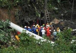 Жертвами взрыва на шахте в Колумбии стали 24 человека