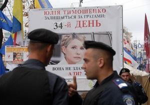 Суд запретил массовые акции в центре Киева