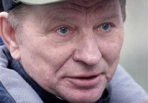 Кучма назвал главную ошибку Ющенко (обновлено)