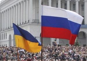 Опрос: Украинцы больше поддерживают сотрудничество с Россией, чем вступление в ЕС