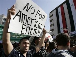 Участники демонстрации в Сирии призвали мир  положить конец разбою американской военщины