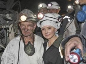 В штабе Тимошенко рассчитывают на 15% голосов жителей Донбасса