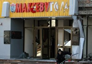 Источник: Задержаны подозреваемые в организации взрывов в Макеевке