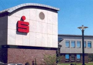В Германии при попытке взломать банкомат грабители случайно взорвали банк