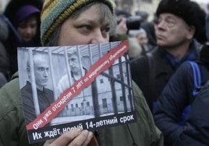 Германия будет следить за процессом по делу Ходорковского