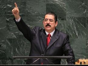 Генассамблея ООН в своей резолюции осудила переворот в Гондурасе